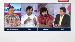 Pechuvarthai 26-05-2017 News18 TamilNadu tv Show