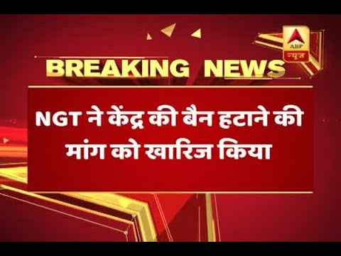 NGT dismisses Centre's plea to lift ban on 10-year-old diesel vehicles in Delhi-NCR