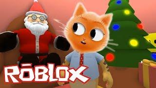 - Идем в Гости к Деду Морозу Roblox Новогодние приключения Christmas КОТ ДЖЕМ играет детский летсплей