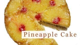 Pineapple Cake - Upside-down Cake Recipe 파인애플 케이크 만들기