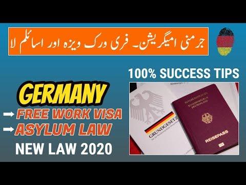 GERMANY New Free Work Visa And Asylum Law 2020 - Visa Guru