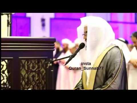 Сура 36 _ Ясин ( سورة يس   ) чтец Раыд Мухаммад Курди - 2018 г