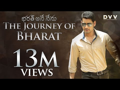 Bharat Ane Nenu Theatrical Trailer