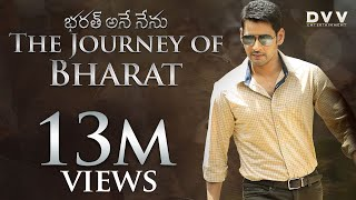 The Journey of Bharat | Mahesh Babu | Siva Koratala | DVV Entertainment | Bharat Ane Nenu Trailer thumbnail