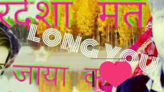 Parveen Rava thumbnail