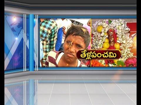 Scorpio Festival | A Bizarre Fest Celebrated in Kandukuru | Karnataka