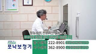 784_광주보청기, 광…