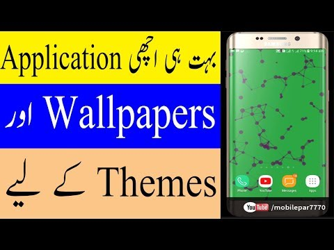 Wallpapers and Themes best Application For Andriod | Particle Constellations Live Wallpaper App