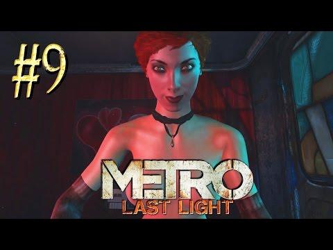 Metro Last Light Прохождение игры на 100 Миссии 12