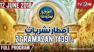 Ishq Ramazan | 27th Iftar | Full Program | TV One 2018