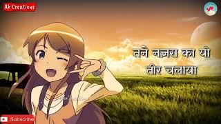 Chitti Si Kabootri by Amanraj Gill