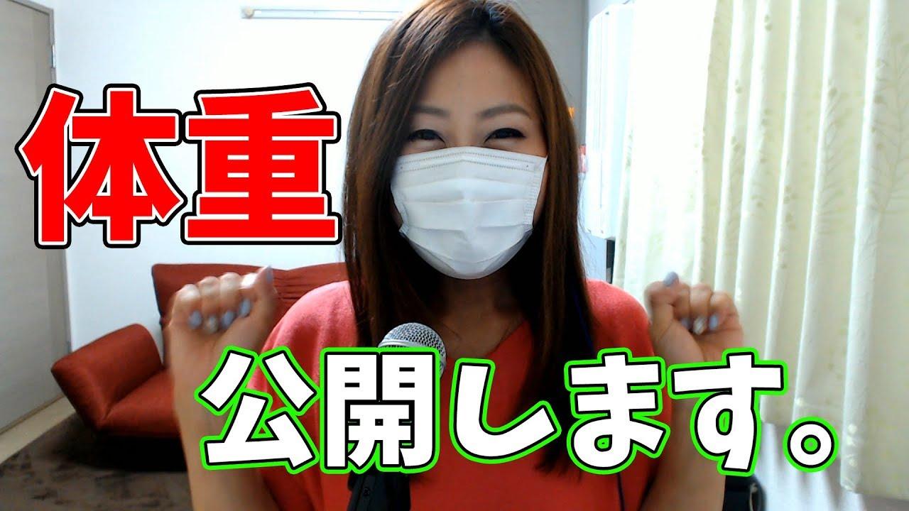 明日香 チャンネル マリオ メーカー