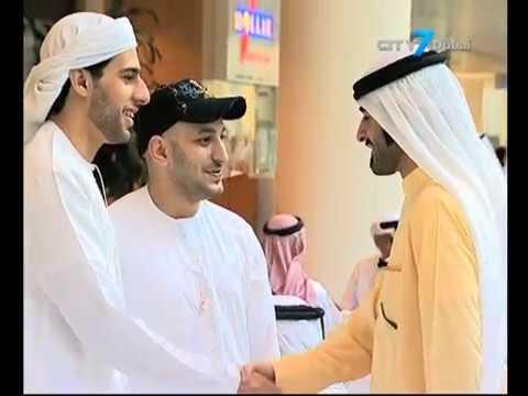 City7 TV - 7 National News - 13 April 2017 - UAE  News