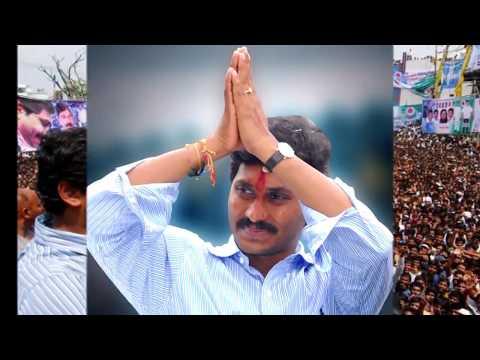 జై జై జగనన్న | Jai Jai Jagan Anna || YSRCP Song