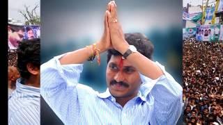 జై జై జగనన్న || Jai Jai Jagan Anna || YSRCP Song