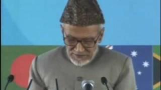 Ahmadiyya Hafiz Saleh Allauddin Sb Speech at Jalsa Salaana Qadian 2009 - Part 2