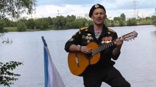 Download Гимн морской пехоты Mp3 and Videos