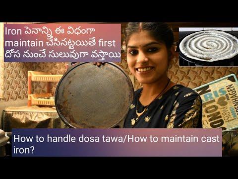 how to clean, season,restore cast iron at home/telugu vlogs/teluguvlogs bangalore
