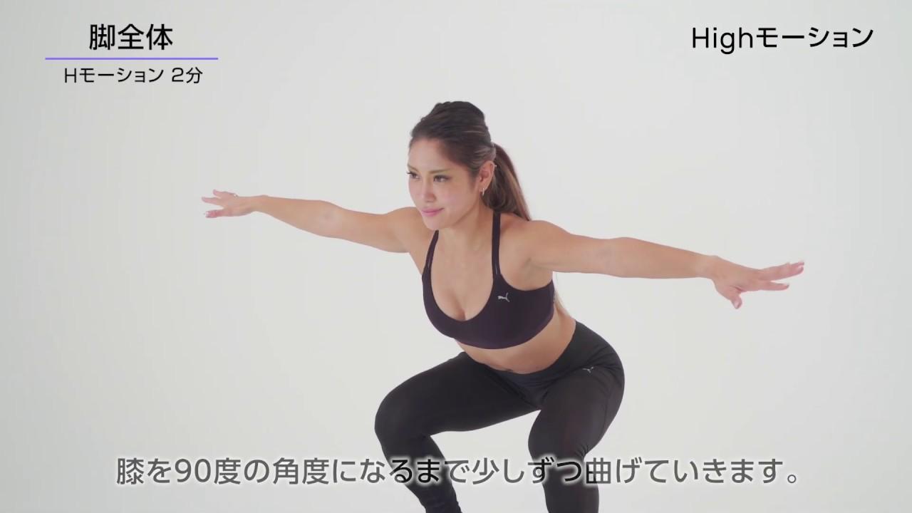 効果 ブレード 3d スーパー pro 【3Dスーパーブレードスマート】5年使った感想と、おすすめの使い道!