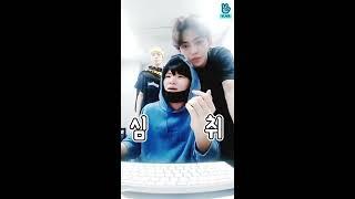 [V LIVE] SEVENTEEN - 역시 투니xx가 낳은 최고의 작곡가 이지훈🌟 (WOOZI's animation OSTs of memory)