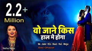 Best Ghazal Neha Naaz    Wo Jane Kis Haal Mai Hoga