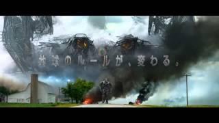 8月8日(金)より、夏休み全国ロードショー! 【ストーリー】 6500万...