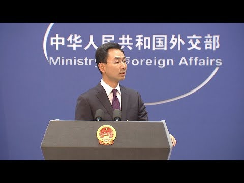 MOFA: China Committed To New Type Of International Relations