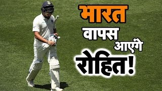 Rohit Sharma likely to head home mid-way through Test series   Sports Tak