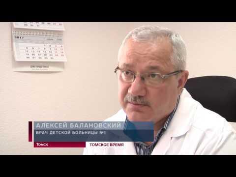 Семейная пара напала на сотрудников 1-й детской больницы в Томске