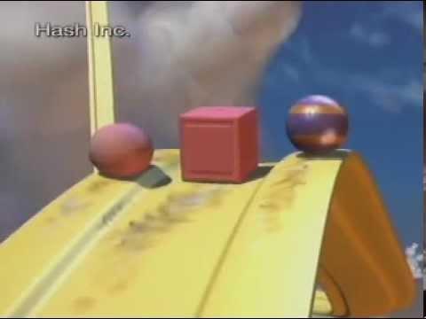 ATI Mach64 Balls & Blocks  by Allen Coulter