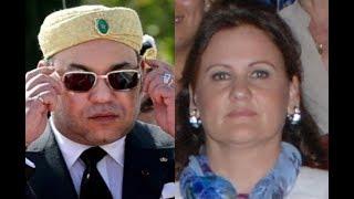 La Princesse Marocaine Zineb - الأميرة زينب الخفية إبنة عم ملك المغرب محمد السادس