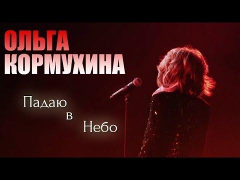 Севиль Велиева и Людмила Соколова Если ты слышишь - Поединки - Голос - Сезон 3