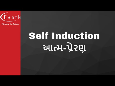 Self Induction | આત્મ-પ્રેરણ | Electromagnetic Induction | 12th science Physics