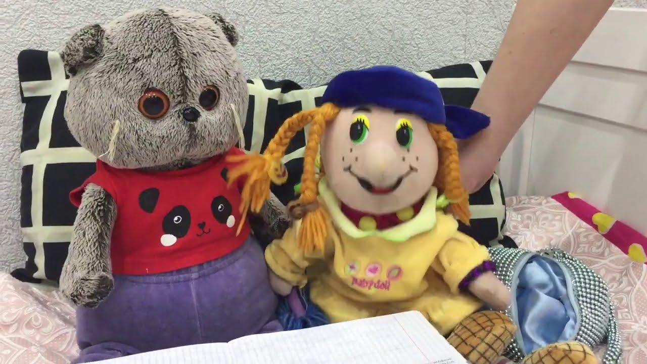 Басик нашёл волосатый орех, а Пухля пытается сделать домашнее задание / Семейка Басиков и Мисс Фаина