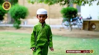 . banunga me hafiz e Quran. Ae mere piyare baba jaan .A my dear baba ji mm music parsent beautiful