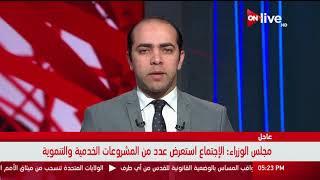 رئيس جهاز العاصمة الإدارية الجديدة: نسبة توصيل المرافق للحي الحكومي تخطت 85%