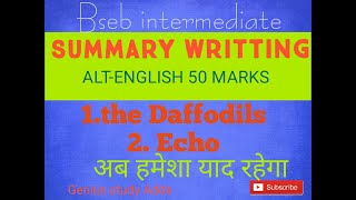 Bihar board intermediate Alt English 50 marks summary poem THE DAFFODILS, ECHO