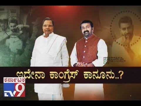 `Idena Congress Kanoonu`: One & Half Days Missing, Did Congress Give Any Support To Md Nalapad Case?