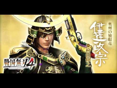 Date Masamune (Nobuyuki Hiyama) - Tenka Haruka ni Koete