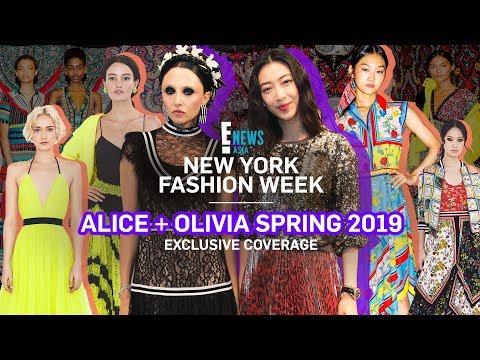 NYFW 2018 X ALICE AND OLIVIA | E! VIP | E! News 2018