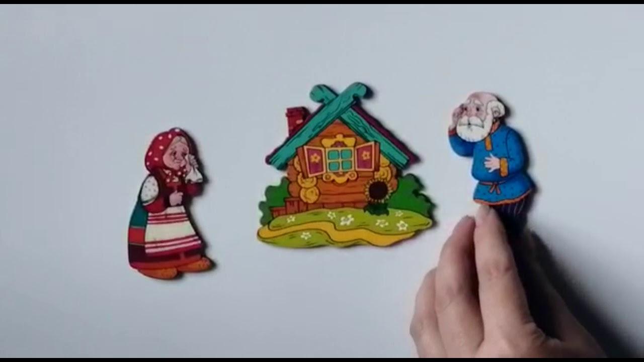 Развивающие занятия для малышей / Вместе со сказкой ...