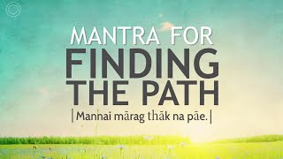 Mantra for Finding Path - Mannai Maarag | DAY15 of 40 DAY SADHANA