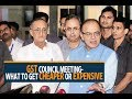 GST Council meeting  what to get cheaper and what to get expensive