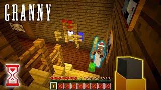 Полный обзор релиза | Minecraft Granny house