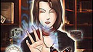 Classic Game Room HD - CATE WEST THE VANISHING FILES for Wii