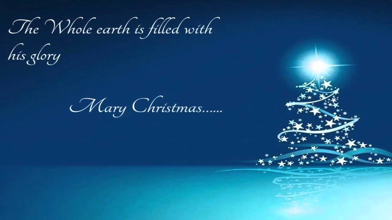 Marvin Sapp Holy Christmas Card YouTube