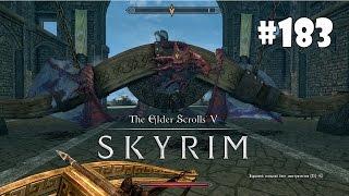 Skyrim: Special Edition (Подробное прохождение) #183 - Поимка Дракона