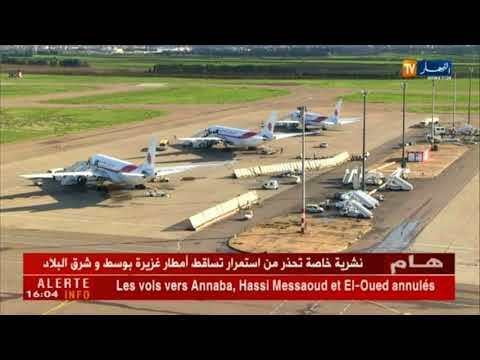 تحويل عدد من الطائرات نحو مطارات داخلية وأخرى أوروبية بسبب الأحوال الجوية