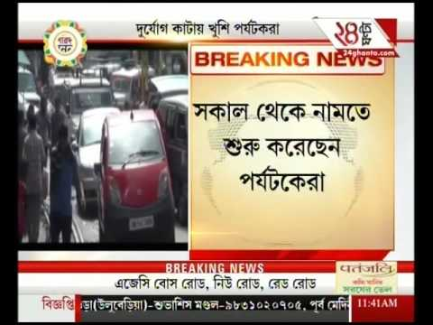 Stranded due to landslides, Bengal tourists return home from hills