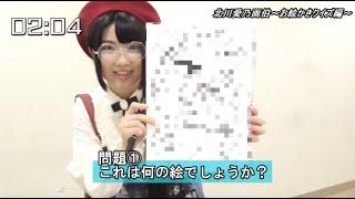 SKE48 「手をつなぎながら」公演 2分半の袋とじ 2019.7.20.①
